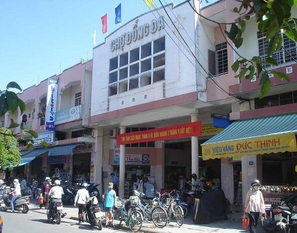 Mua hải sản ở đâu Đà Nẵng giá rẻ: Địa chỉ mua hải sản giá rẻ ở Đà Nẵng về làm quà
