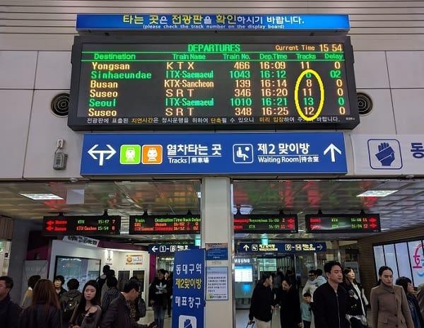 Đến Busan từ Seoul bằng cách nào? Cách di chuyển từ Seoul đến Busan. Đi bằng tàu hỏa đến Busan