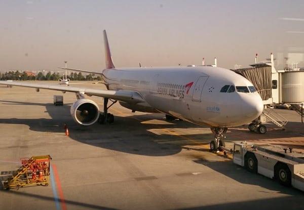 Cách di chuyển từ Seoul đến Busan. Hướng dẫn cách di chuyển từ Seoul đến Busan nhanh nhất. Đi lại bằng máy bay