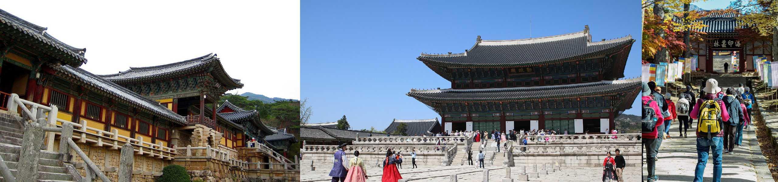 Di tích lịch sử ở Hàn Quốc