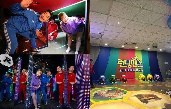 Địa điểm tham quan, vui chơi hấp dẫn ở Hàn Quốc. Đi đâu chơi, tham quan ở Hàn Quốc? Trung tâm Running Man