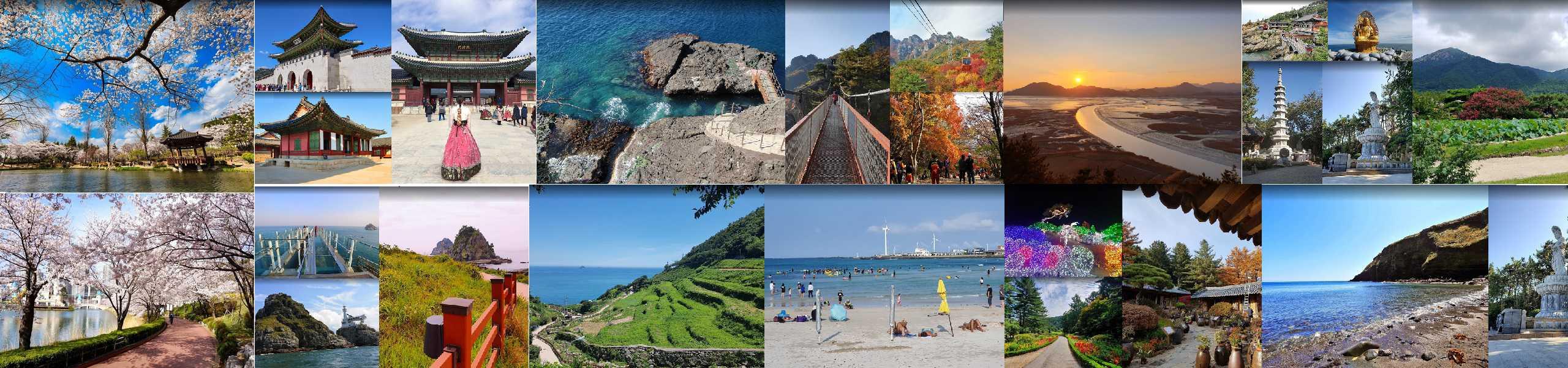 Tổng hợp địa điểm du lịch nổi tiếng Hàn Quốc