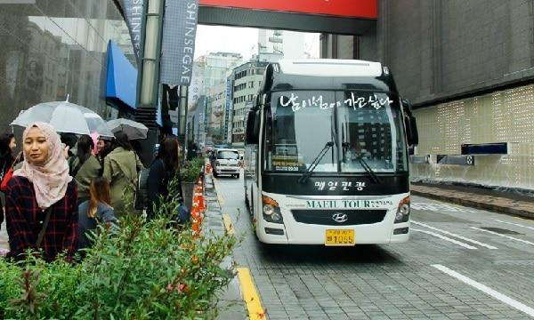 Cách đi từ Seoul đến đảo Nami nhanh nhất, đi bằng xe bus liên tỉnh