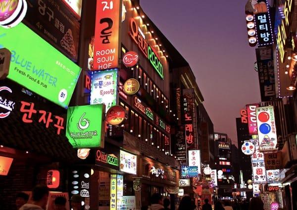 Đến Seoul nên đi chơi ở đâu? Phố Myeongdong. Du lịch Seoul - Nami 3 ngày 2 đêm