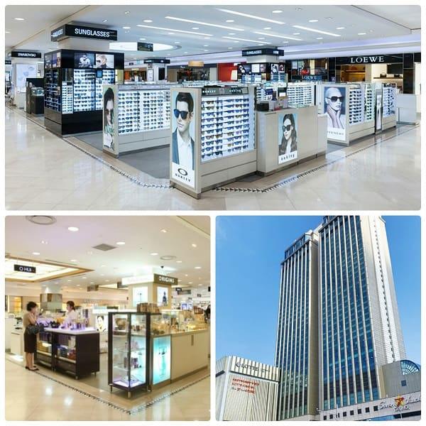 Kinh nghiệm mua sắm ở Lotte Duty Hàn Quốc, Cửa hàng Lotte Duty Free ở Busan