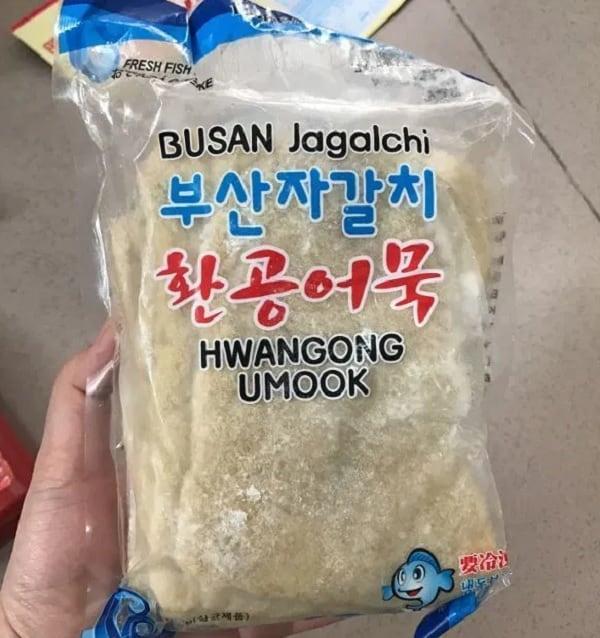 Ở Busan nên ăn món gì? Chả cá Busan. Món ăn vặt ở Busan