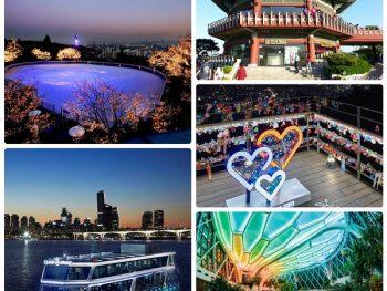 Du lịch Seoul Hàn Quốc dịp Valentine nên đi đâu chơi?