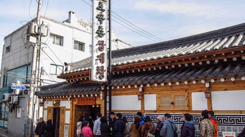 Địa chỉ ăn samgyetang ở Seoul, Tosokchon Samgyetang