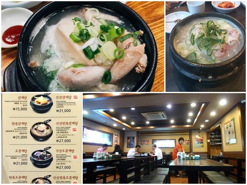 Ăn gà hầm sâm ở đâu Seoul? Quán gà hầm sâm Goryeo