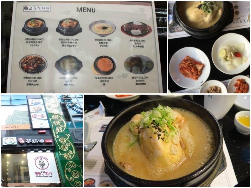Ăn samgyetang ở đâu Seoul? Địa chỉ ăn samgyetang ở Seoul Gobong