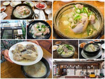 Ăn samgyetang ở đâu Seoul? Địa chỉ ăn gà hầm sâm ở Seoul ngon nhất