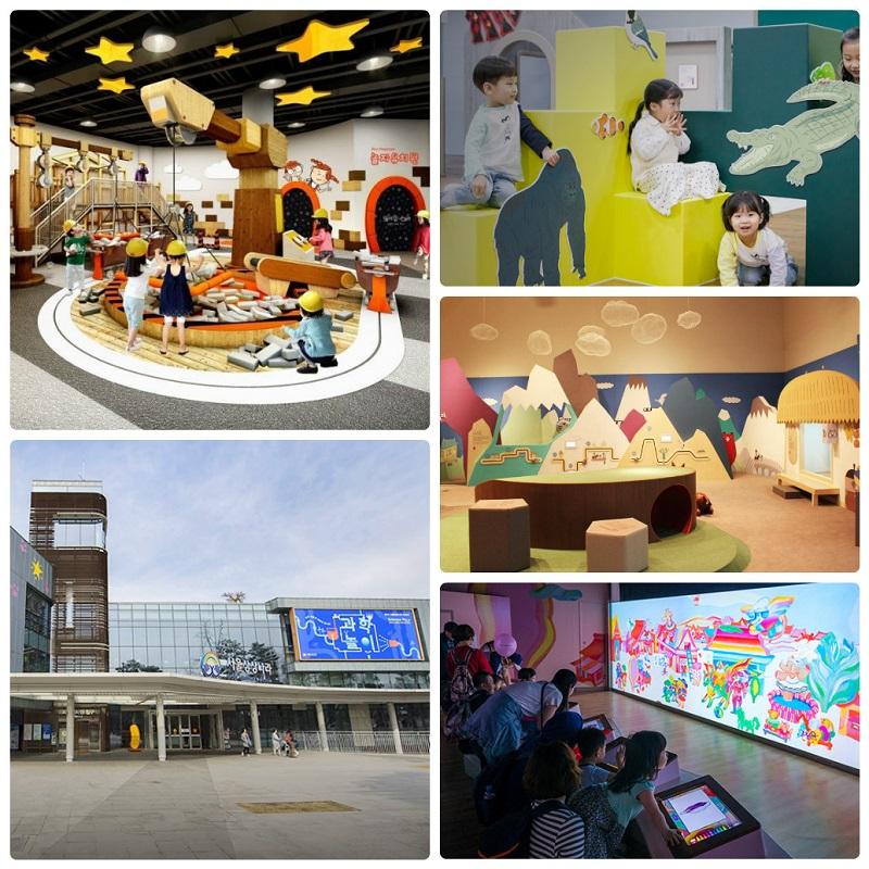 Địa điểm vui chơi ở Seoul cho trẻ em, Bảo tàng trẻ em Seoul