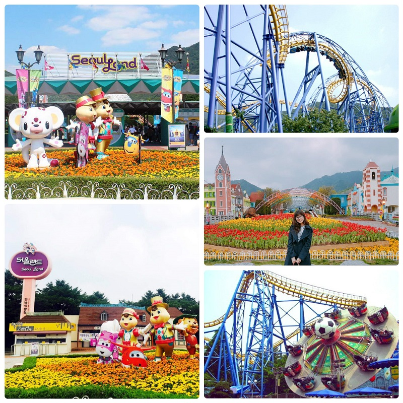 Địa điểm du lịch ở Seoul cho trẻ em, Công viên giải trí Seoul Land
