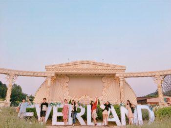 Kinh nghiệm đi công viên Everland, Hàn Quốc