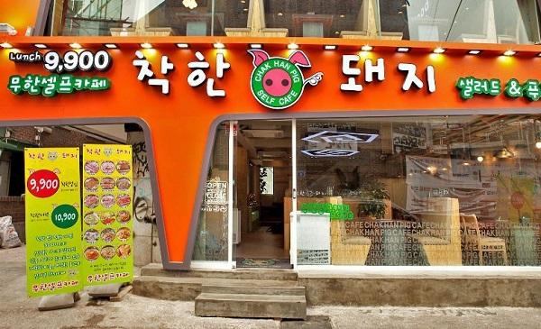Quán buffet thịt nướng ở Seoul Hàn Quốc, quán Chakhan Dwae-ji