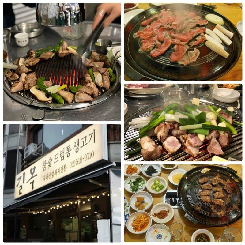 Nhà hàng BBQ thịt nướng ngon ở Seoul, Gilmok