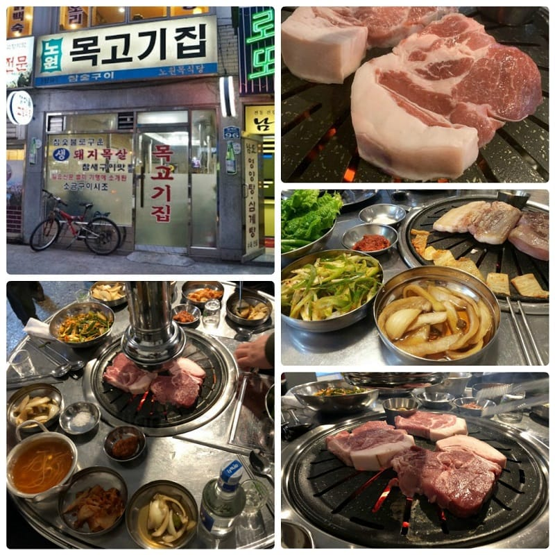 Nhà hàng BBQ ở Seoul ngon, nổi tiếng. Hyoja-dong Mokgogi