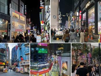 Khu Myeongdong, chợ Myeongdong có gì nổi bật? Kinh nghiệm đi chợ Myeongdong?