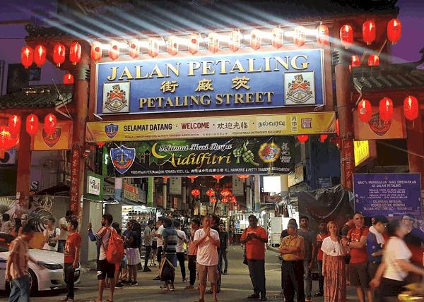 Địa điểm ăn chơi giá rẻ ở Kuala Lumpur: Du lịch Kuala Lumpur đi đâu chơi? Phố Jalan Petaling Street