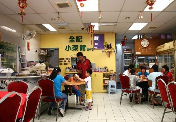 Gợi ý địa điểm ăn ngon ở cao nguyên Genting - Quán Chuan Kie