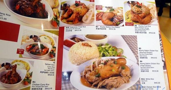 Các quán ăn ở tầng 2 (Level 2)