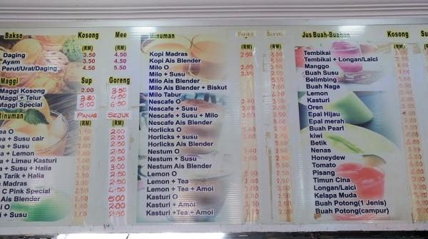 Quán ăn ở Sabah Malaysia. Quán ăn nổi tiếng ở Sabah Malaysia. Quán Buhari Curry House