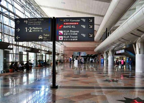 Hướng dẫn di chuyển từ Kuala Lumpur đến Langkawi Malaysia. Cách đi từ Kuala Lumpur đến Langkawi bằng tàu cao tốc