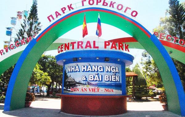 Cùng trải nghiệm đi Central Park Nha Trang vui quên về. Hướng dẫn cẩm nang du lịch Central Park cụ thể, chi tiết, cập nhật...