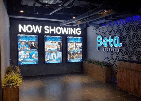 Nha Trang có rạp chiếu phim nào/ Beta Nha Trang