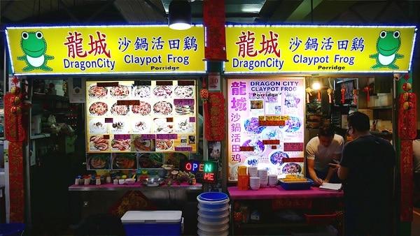 Nhà hàngDragon City Claypot Frog Porridge là địa chỉ ăn cháo ếch ở Singapore được yêu thích nhất