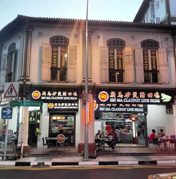 G7 Sinma Live Seafood Restaurant là quán cháo ếch ở Singapore ngon, đông khách nhất.