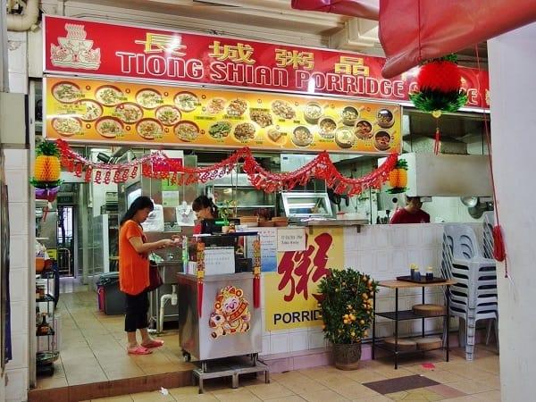Tiong Shian Porridge Center là nhà hàng cháo ếch Singapore ngon, gần Chinatown