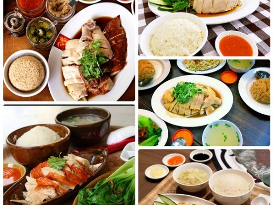 Những quán cơm gà Hải Nam ở Singapore ngon nhất