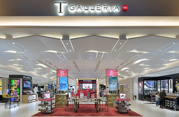 Cửa hàng duty free ở Singapore, T Galleria by DFS