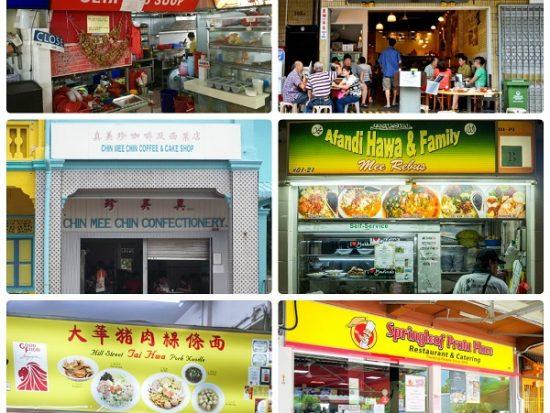 Những quán ăn sáng ngon ở Singapore