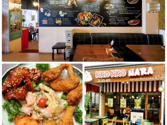 Quán ăn khuya ở Singapore, địa chỉ ăn gà rán đêm ở Singapore Kko Kko Nara