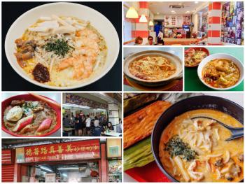 Top 5 địa chỉ ăn laksa ở Singapore ngon nhất