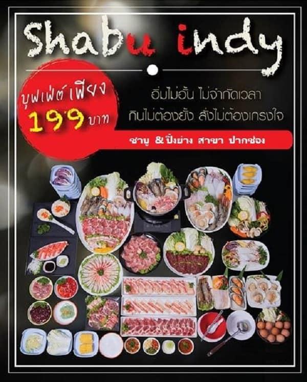 Shabu Indy Rama 5, địa chỉ ăn buffet ở Bangkok ngon, rẻ, nổi tiếng