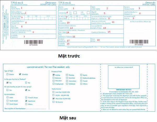 Hướng dẫn cách điền tờ khai nhập cảnh Thái Lan 2019 chi tiết. Thủ tục nhập cảnh vào Thái Lan. Mẫu tờ khai nhập cảnh vào Thái Lan.