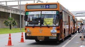 Cách đi từ sân bay Don Muang về trung tâm Bangkok bằng xe buýt sân bay