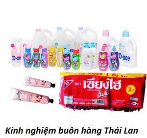 Kinh nghiệm đi buôn hàng Thái Lan kèm địa chỉ các chợ sỉ lớn. Nên buôn hàng gì ở Thái Lan? Những địa chỉ cung cấp hàng sỉ ở Thái Lan