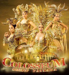 Colosseum Show Pattaya là gì? đường đi, giá vé, trải nghiệm. Hướng dẫn, review đi xem Colosseum Show Pattaya cụ thể, thú vị nhất