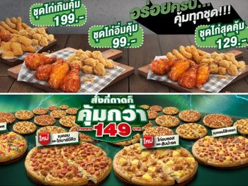 Pizza Company, quán pizza ngon ở Bangkok