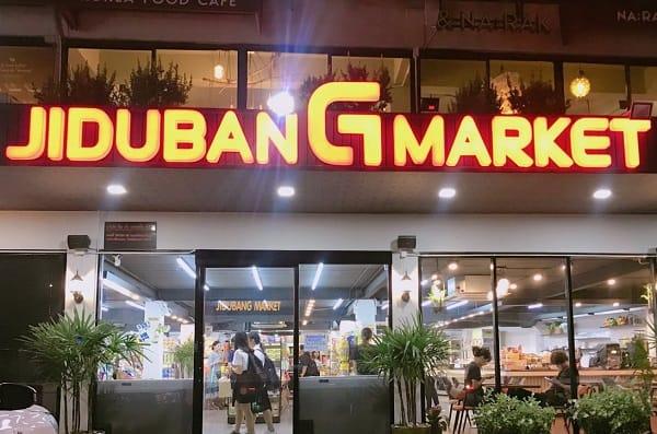 Jiduban G Market, siêu thị ở Bangkok chuyên đồ Hàn Quốc